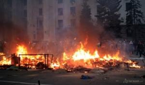 2 мая провокации в Одессе были ожидаемыми