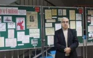 Выставка архивных документов «В пламени войны» открылась для херсонцев