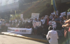 В Киеве пикетируют здание Генпрокуратуры