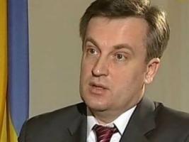 Наливайченко отправится на допрос в Генпрокуратуру, а не поедет в США