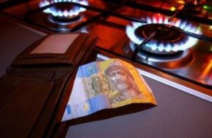 Для жителей Украины  уже с 1 апреля минимальный тариф на газ поднимется в три раза