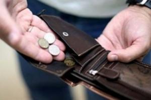 В Николаеве задолженность по зарплате по состоянию на 1 сентября составила 45,8 млн гривен