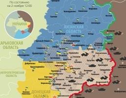 За прошедшие сутки погибло 3 украинских военных, 7 получили ранения. Карта боевых действий в зоне АТО на 2 ноября