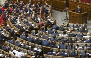 Верховная Рада приняла за основу проект постановления о формировании состава Кабмина