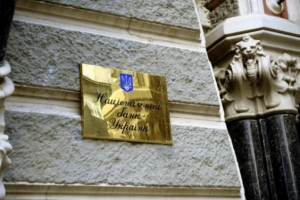 Суд арестовал экс-главу пенсионного фонда Нацбанка, подозреваемого в растрате более 600 млн грн.