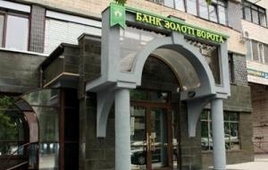 Нацбанк ликвидировал еще 2 банка в Украине