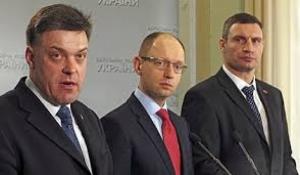 Правительство в отставку - лидеры оппозиции выдвинули власти ультиматум