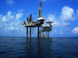 Украина намерена через суд запретить Россие добывать газ в Крыму