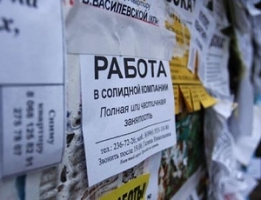 В Одесской области зафиксировали минимальный уровень безработицы