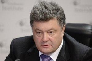 Порошенко решил собрать министров в Донбассе