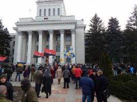 На Херсонщине протестовали против грабительских налогов на недвижимость