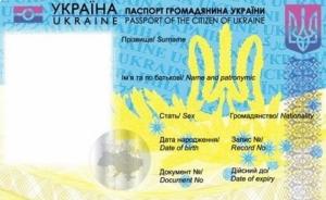 Замена украинских паспортов на ID-карты начнется в 2016 году