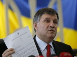 Аваков пообещал в течение 10 дней закрыть все игровые клубы