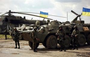 Силы АТО ликвидировали группу российских диверсантов