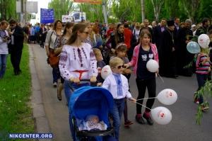 В Херсоне представители разных конфессий отпраздновали Вербное воскресенье шествием и общей молитвой. ФОТОРЕПОРТАЖ