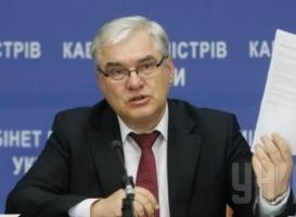 Кабмин назначил Валерия Пятницкого и.о. министра экономики