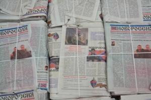 В Киев пытались провезти тысячи газет с агитацией ДНР