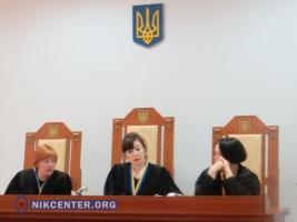 «Вас ждут мусорные баки!» – реакция общественников на скандальное решение Николаевского апелляционного суда