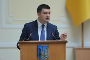 Ни о какой автономии Донбасса  не может быть и речи – глава ВР