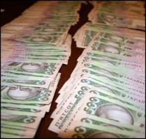 Работники пенсионного фонда НБУ перевели на счета коммерческих структур более 600 миллионов гривен