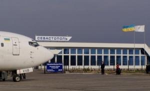 Севастопольский аэропорт на грани закрытия из-за конфликта с инвестором