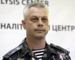 За прошедшие сутки ранения получили 6 украинских военных. Карта боевых действий в зоне АТО на 16 ноября