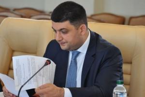Гройсман рассказал об изменениях в Конституцию Украины
