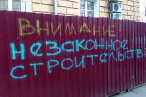 Николаевская прокуратура расследует факт незаконного строительства на захваченной рыночной территории
