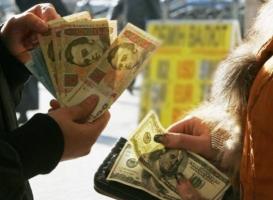 Эксперты рассказали, когда гривна укрепится до 20 за доллар