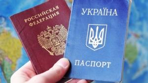 В Украине упростят процедуру выдачи гражданства активистам, преследуемым в России