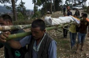 Жертвами оползня в Непале стали 35 человек