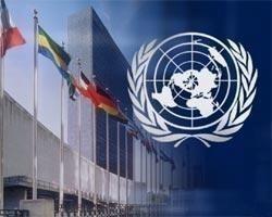 В России хотят добиваться исключения Украины из ООН