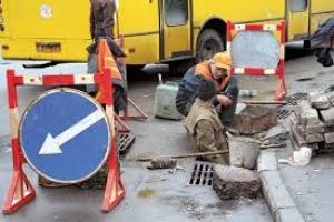Фирма депутата горсовета в очередной раз выиграла тендер на проведение ремонта дороги