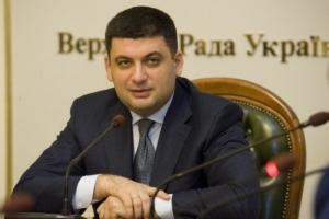 Коалиция поддержала назначение Владимира Гройсмана на должность премьера