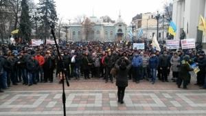 Под Верховной Радой собрался митинг в защиту малого предпринимательства