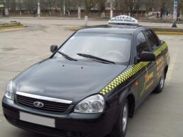 Городская власть Херсона хочет контролировать все такси города