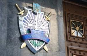 ГПУ приостановила расследование против Пшонки, Кузьмина, Якименко и Соркина (документ)