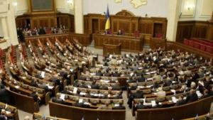 Верховная Рада не проголосовала за отставку правительства Яценюка