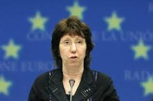 Верховный комиссар ЕС требует немедленно прекратить насилие в Киеве